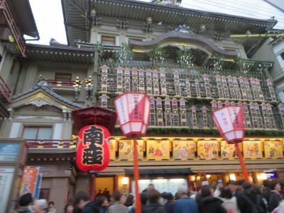 晩秋の京都で紅葉狩りと南座歌舞伎観劇