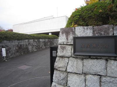 泉屋博古館と和中庵の見学