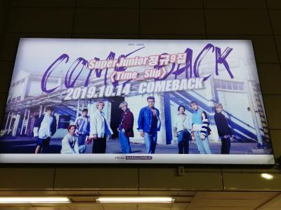 ソウルはK-POPで2019秋Ver.(2)「SMTOWN & STORE & CAFE @ 清潭、coexartium ・マビ」