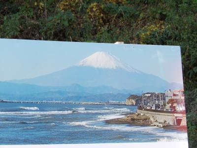 鎌倉第六天社横の分譲地の看板