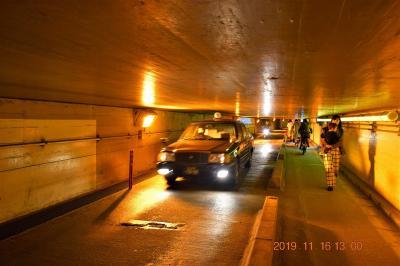 【東京散策101-2】 山手線 高輪ゲートウェイ駅誕生で消滅する低すぎるガード『高輪橋架道橋』に行ってみた