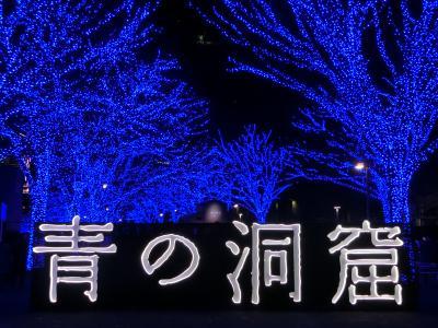 イルミネーション2019 恵比寿~渋谷~表参道