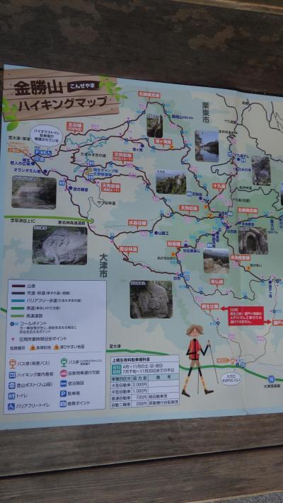 滋賀県近江湖南アルプスハイキング