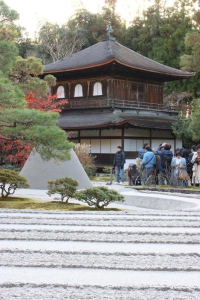 ブララブコー  「京都の紅葉を狩り尽くせ!~mission3-2 哲学の道を攻略せよ!!永観堂・安楽寺・法然院・銀閣寺 編~」