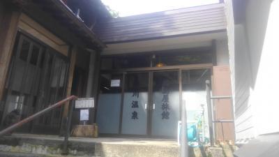 2019山形旅行 夏の陣 米沢の秘湯へ、そして、隣県・福島の桃と餃子を味わう