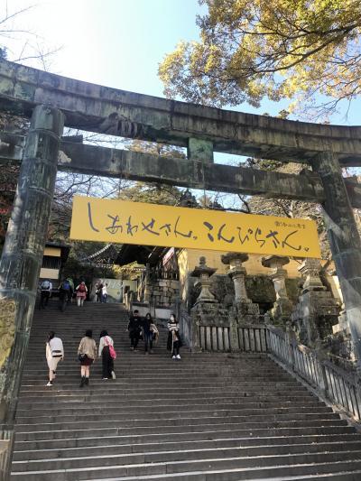 高松と小豆島、素敵な景色を見るぞ! 3日目