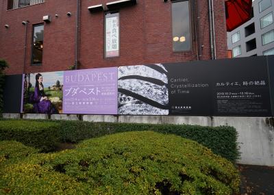 2012.10 国立新美術館「カルティエ、時の結晶 」「ブダペスト―ヨーロッパとハンガリーの美術400年」