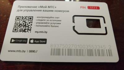 アマチュア無線のCEPTな旅 2019 その3 ベラルーシ EW/ES1ZB