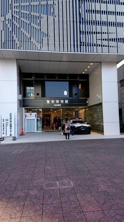 警察博物館へ行ってきました。