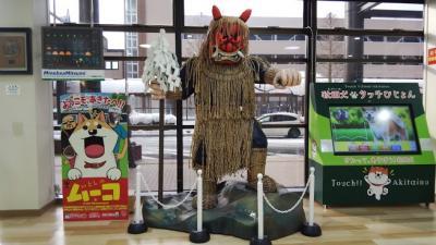 国内日帰り出張in秋田