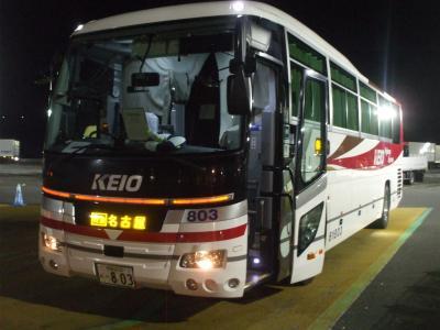 2019年 12月上旬 師走の愛知・・・・・①中央高速バス9071便
