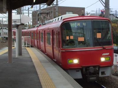 2019年 12月上旬 師走の愛知・・・・・③名鉄河和線急行