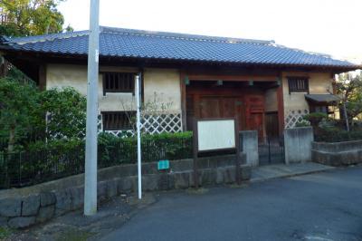 赤門(旧永嶋家の長屋門)