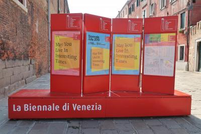 ヴェネツィア・ビエンナーレを見に行く旅 vol.2 アルセナーレ会場へ