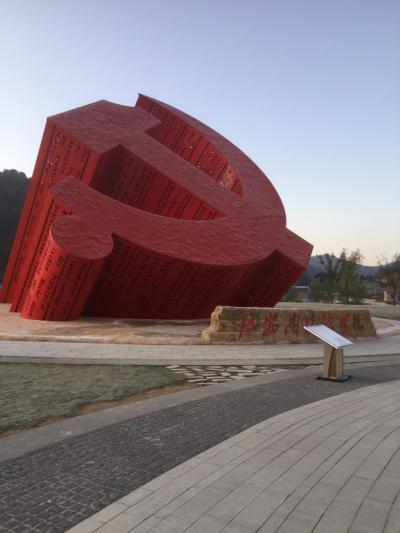 北京・西安の旅  ④
