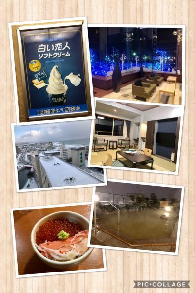 初冬の函館へ(完)湯の川温泉「平成館海羊亭」に泊まる。夕食は良かった。しかし・・まさかのドクターストップ