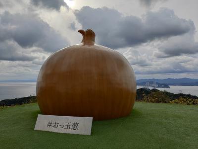 淡路島~祖谷温泉~香川の旅①