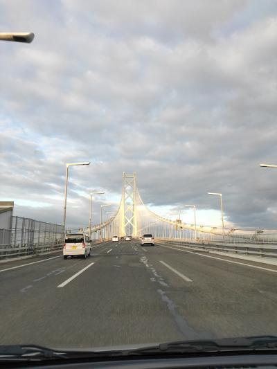 淡路島~祖谷温泉~香川の旅③