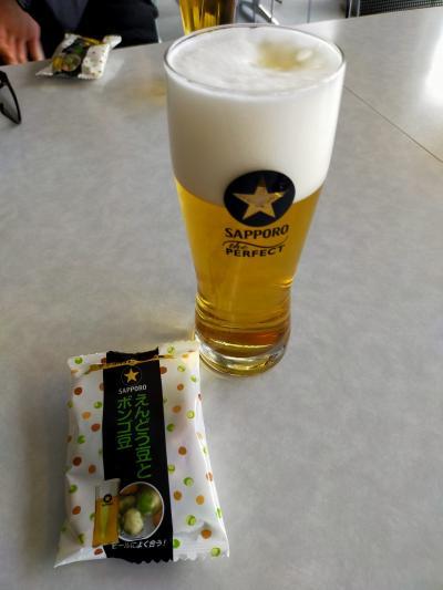 弾丸日帰り札幌 イオンとビール工場