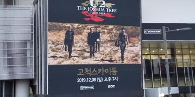 U2 The Joshua Tree Tour 2019 に絡めて!! 師走のソウル