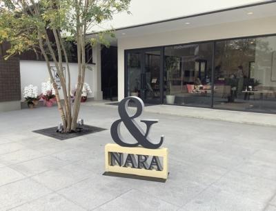 ぶらっと奈良 ならまちにガレットのお店オープン