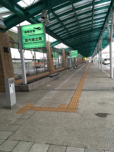 ③弘前、函館~夫婦旅