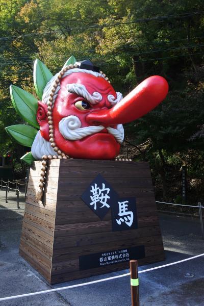 鞍馬寺~貴船神社