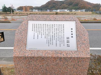 足利散策/鑁阿寺・足利学校・渡良瀬橋