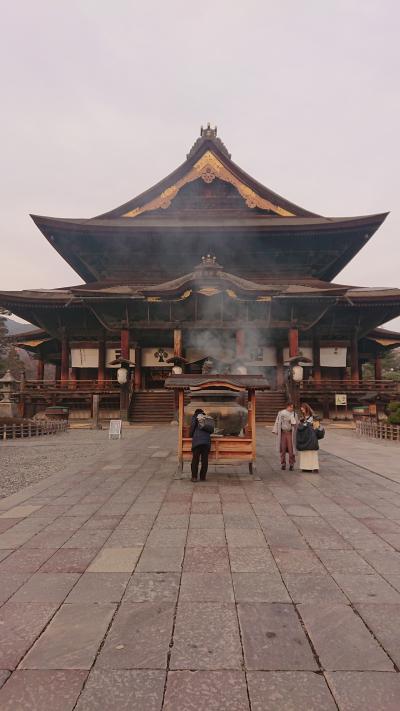 長野市内を歩いて巡る旅「信濃善光寺そして善光寺七福神の神社めぐり」