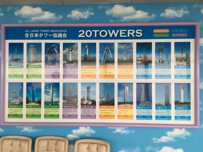 福岡旅行・その13