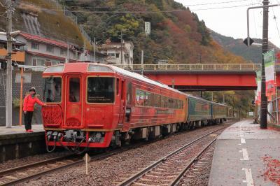 観光列車「四国まんなか千年ものがたり」に乗車 バスツアーで行く香川・徳島県2日間の旅!