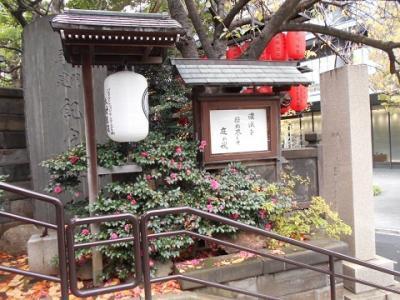 第26回 都心を歩く会  IN 赤坂 神宮