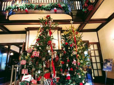 横浜の紅葉と山手西洋館のクリスマス2019 Part1