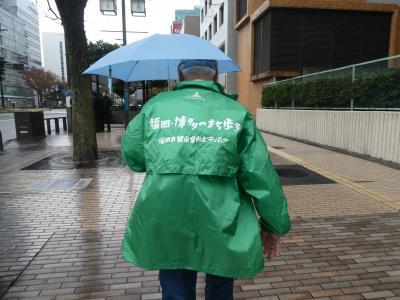 福岡市 天神・博多まち歩き旅 その⓶