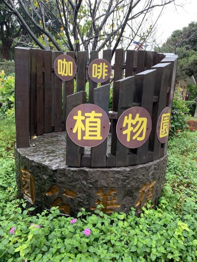 娘を訪ねて台北へ2019年冬 2日目