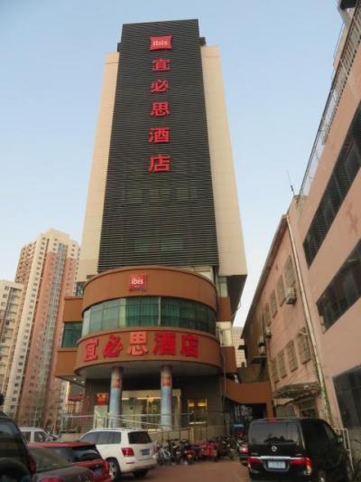 中国 「行った所・見た所」 天津浜海国際空港から宿泊した宜必思天津火車站酒店(アイビスホテル)へ