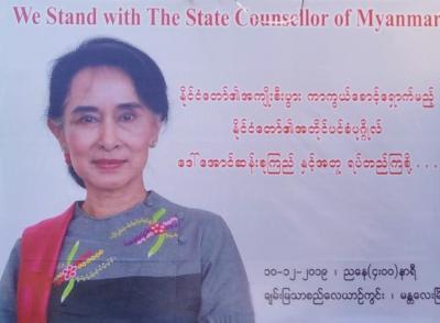 マンダレー再訪~Myanmar in December~