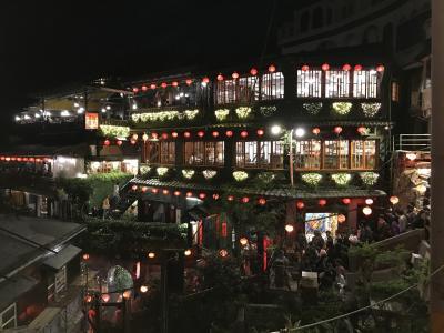 *台湾観光4日間