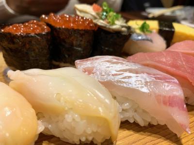 新宿御苑の紅葉と都庁からの夕焼けは綺麗でした!〆はお寿司です!