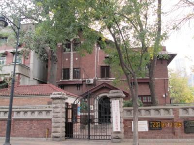 天津の五大道重慶道2・英国租界・歴史風貌建築