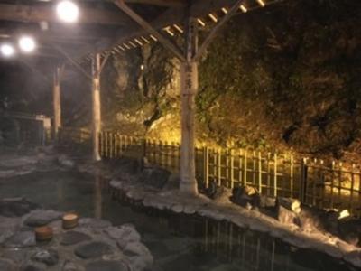 作並温泉に行ってきました!