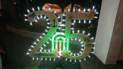 25回目の神戸ルミナリエ