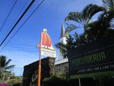 二度目のハワイ島 11月22日(金)
