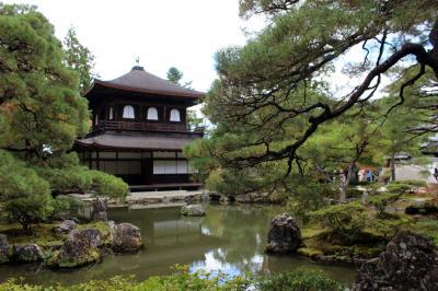 のんびり京都旅行(その6 銀閣寺周辺編)