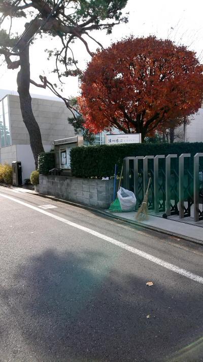 今日は、世田谷を散策。成城学園からすぐの「清川泰次記念ギャラリー」へ行きました。