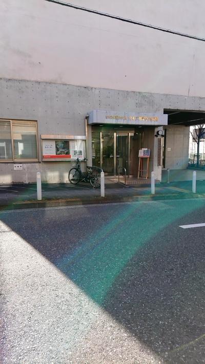 世田谷散策その2 「宮本三郎記念美術館」へ行きました。