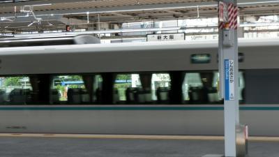 新大阪駅から湖西線へ