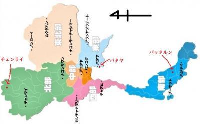 タイで多拠点生活 ★2019・12 チェンラーイ生活★ 12/19追記
