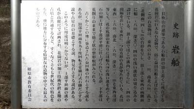 2019師走の旅。奈良編
