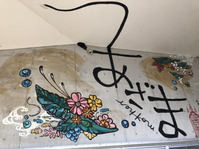 12月の沖縄。アラフィフ夫婦の2人旅 3日目